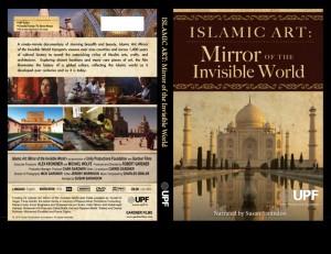 Islamic Art Promo