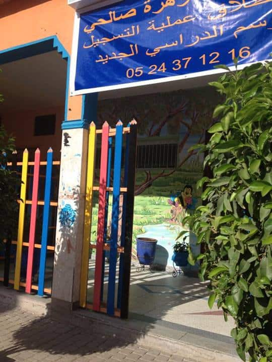 The outside of our children's Moroccan private school.