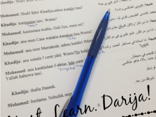 Learning Darija in Morocco - and why it's important
