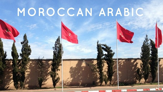 Introductions and Useful Expressions in Moroccan Arabic (Darija)
