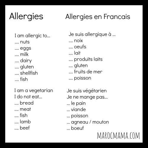 English/French Food Allergy Translations for a Morocco visit