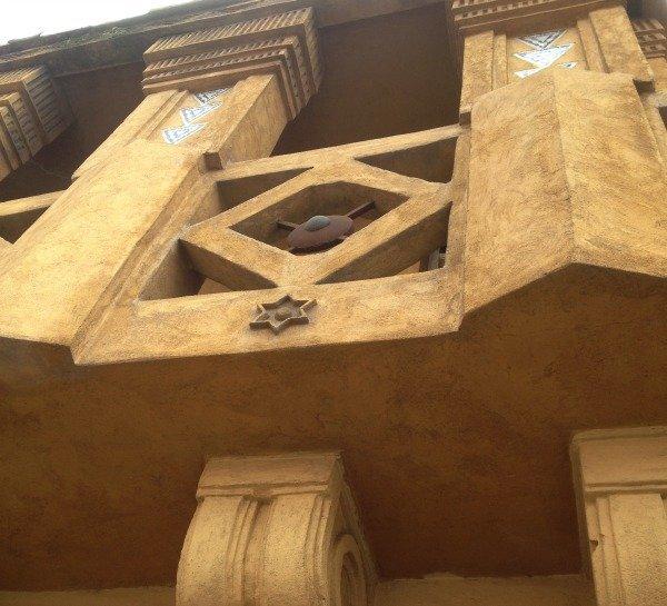 Marrakech Synagogue