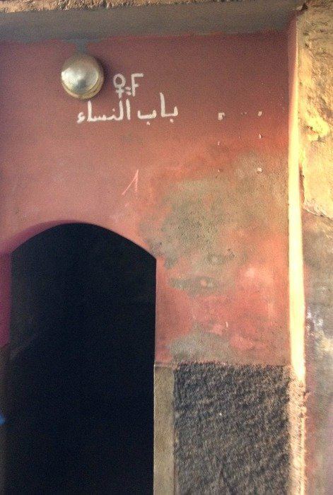 How To Use the Moroccan Hammam