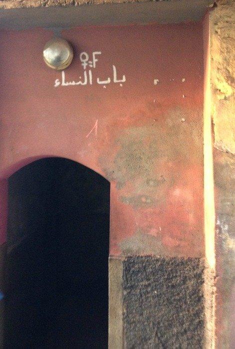 Moroccan Neighborhood Hammam