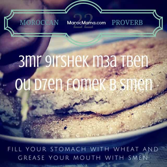Fill your stomach with wheat and grease your mouth with smen - Moroccan Proverb | MarocMama.com
