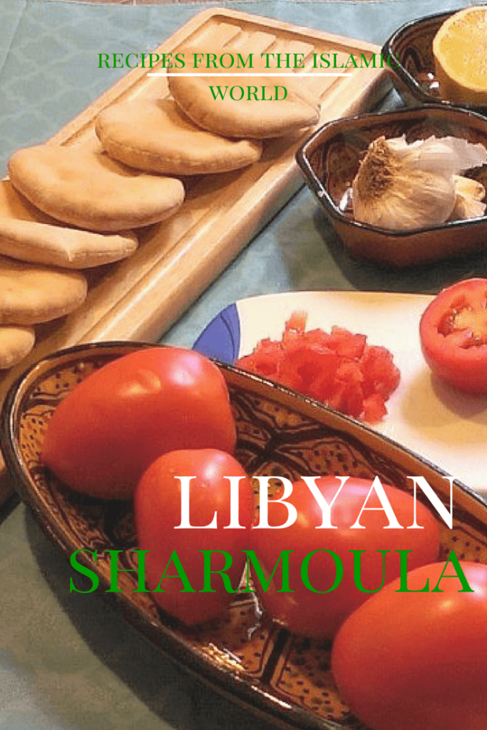 Libyan Sharmoula | Recipes from the Islamic World | marocmama.com