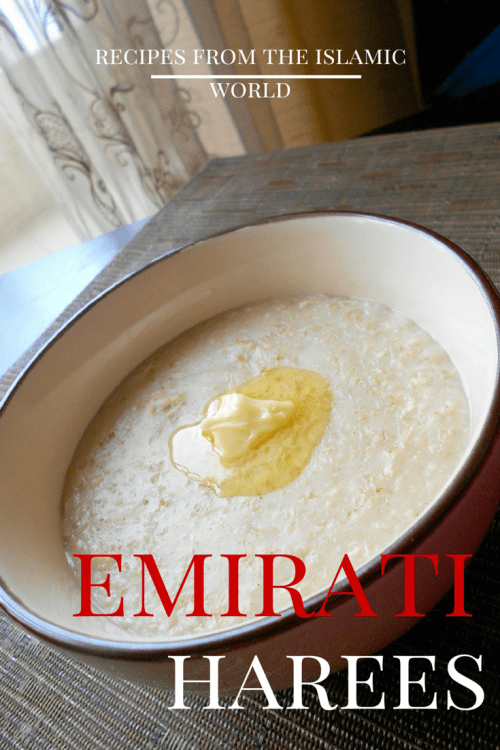Emirati Harees | Recipes from the Islamic World | marocmama.com