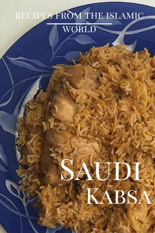 Try this delicious chicken kabsa recipe from Saudi Arabia for your next dinner or potluck.