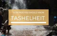 10-words-you-should-know-in-tashelheit