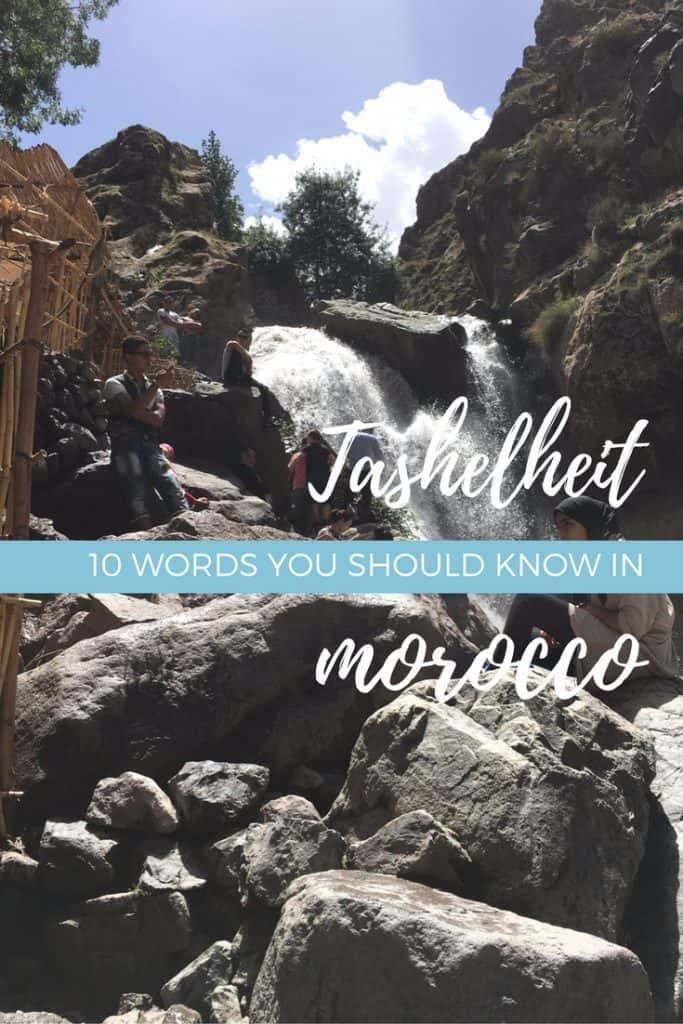 10 Words You Should Know in Tashelheit
