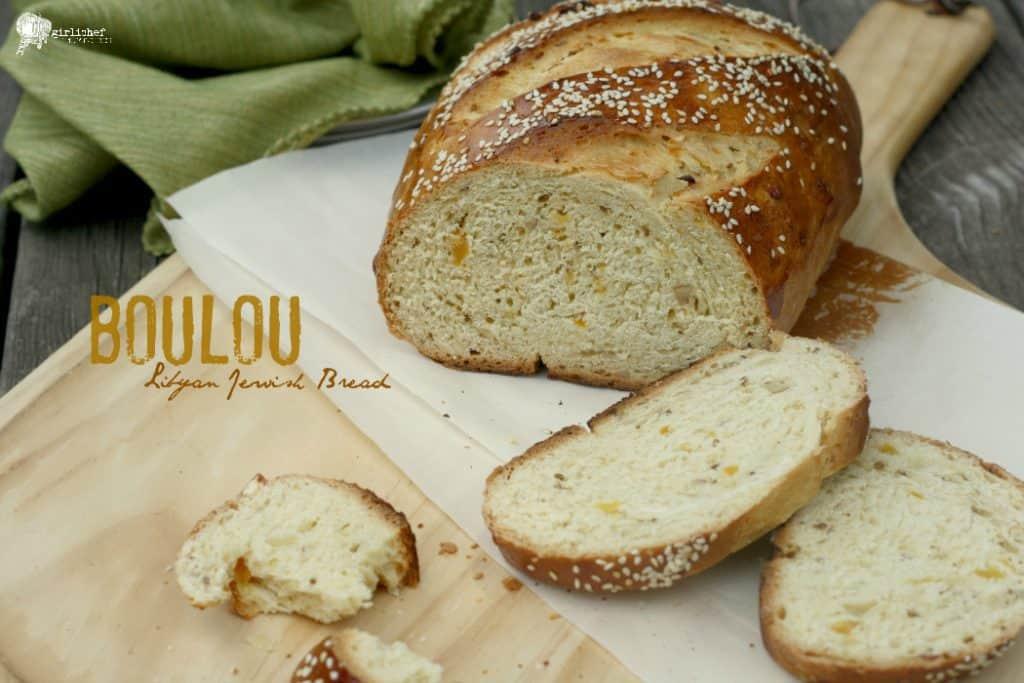 Boulou Libyan Jewish Bread