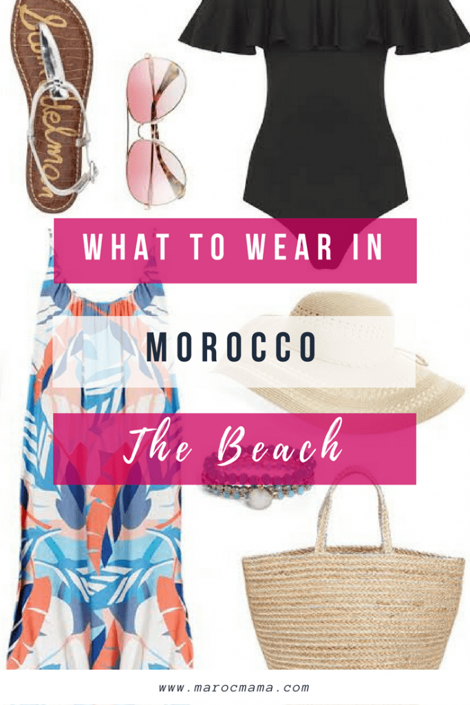 What to wear in Morocco when you visit the beach