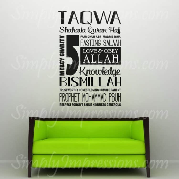 Simply Impressions Wall Decal