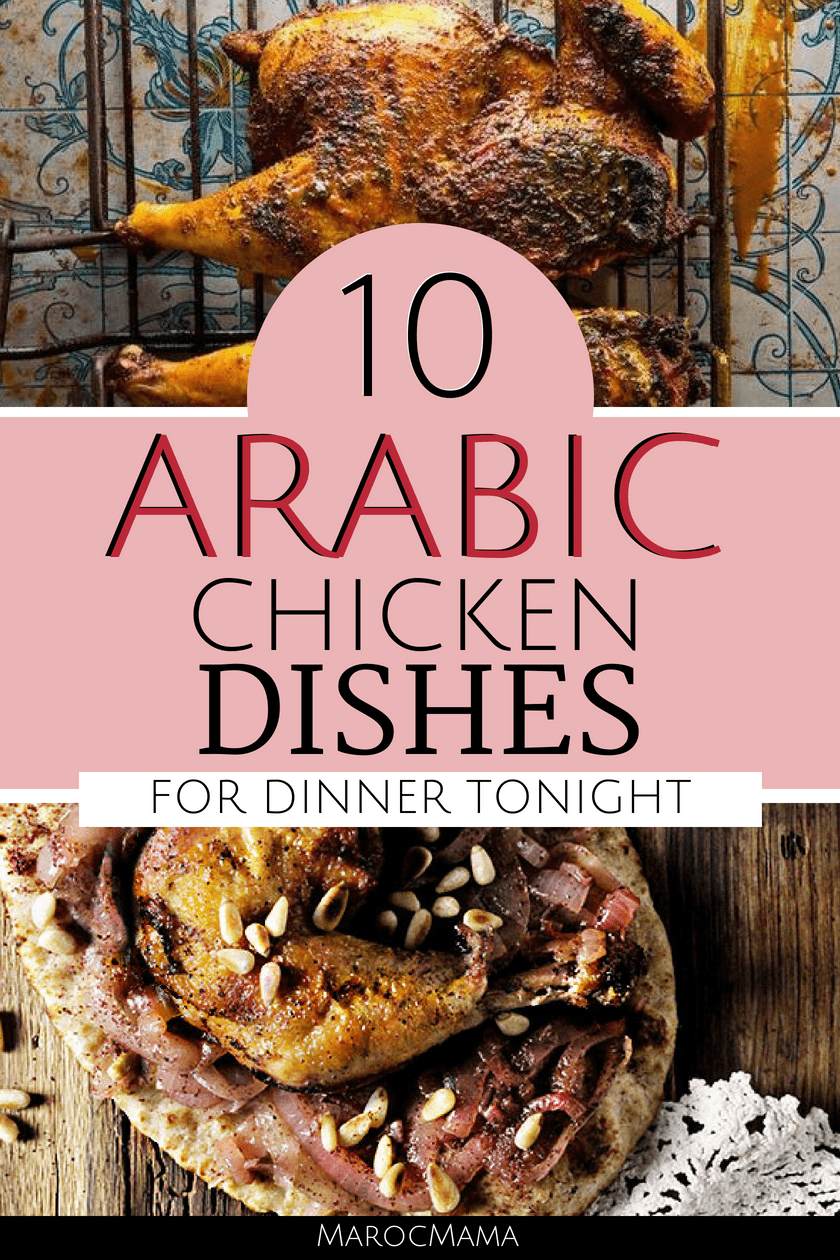 10 Arabic Chicken Dishes Roundup