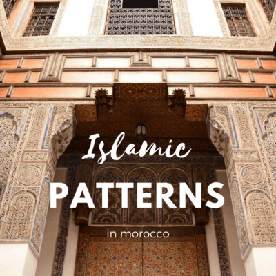 Discovering Islamic Patterns in Morocco