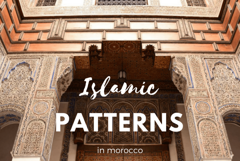 Islamic Patterns in Morocco