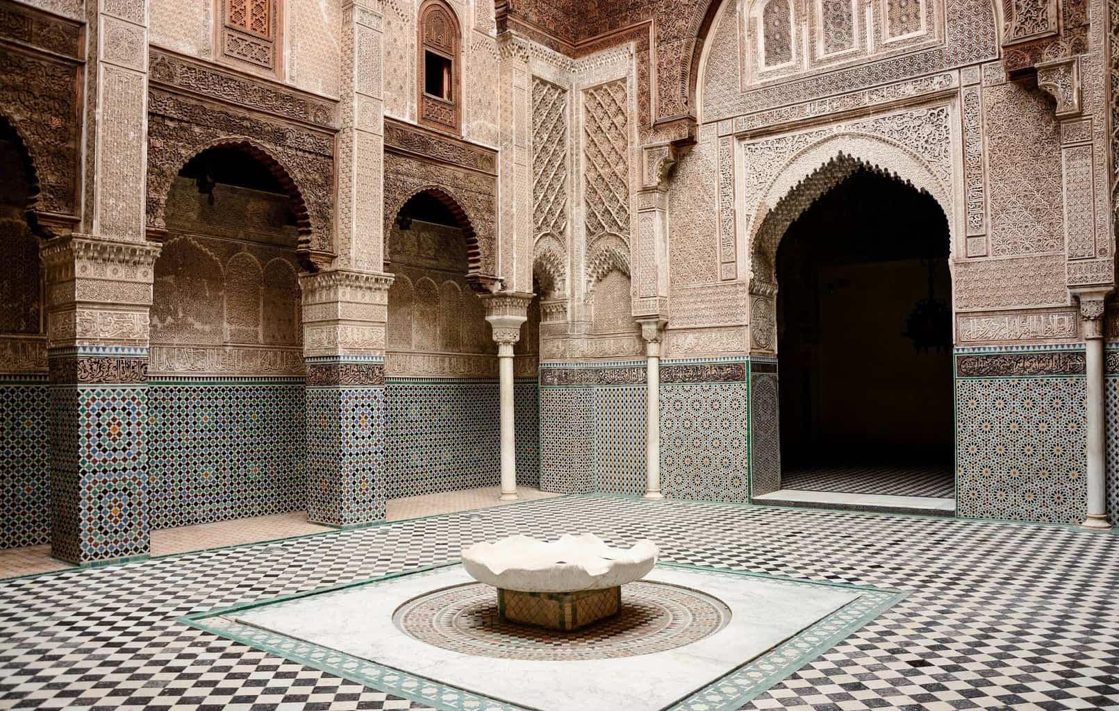 Al Attarine Madrasa Fez Morocco
