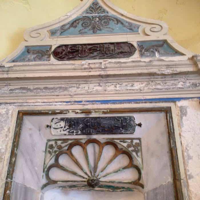 Crete's Islamic Past