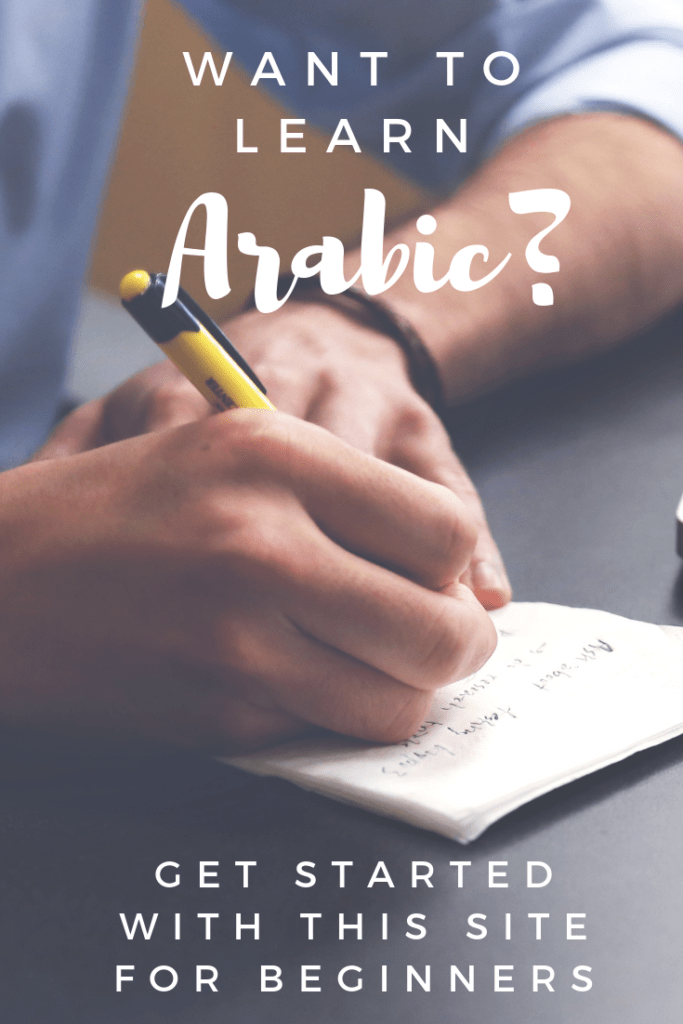How to Learn Arabic Online for Beginners
