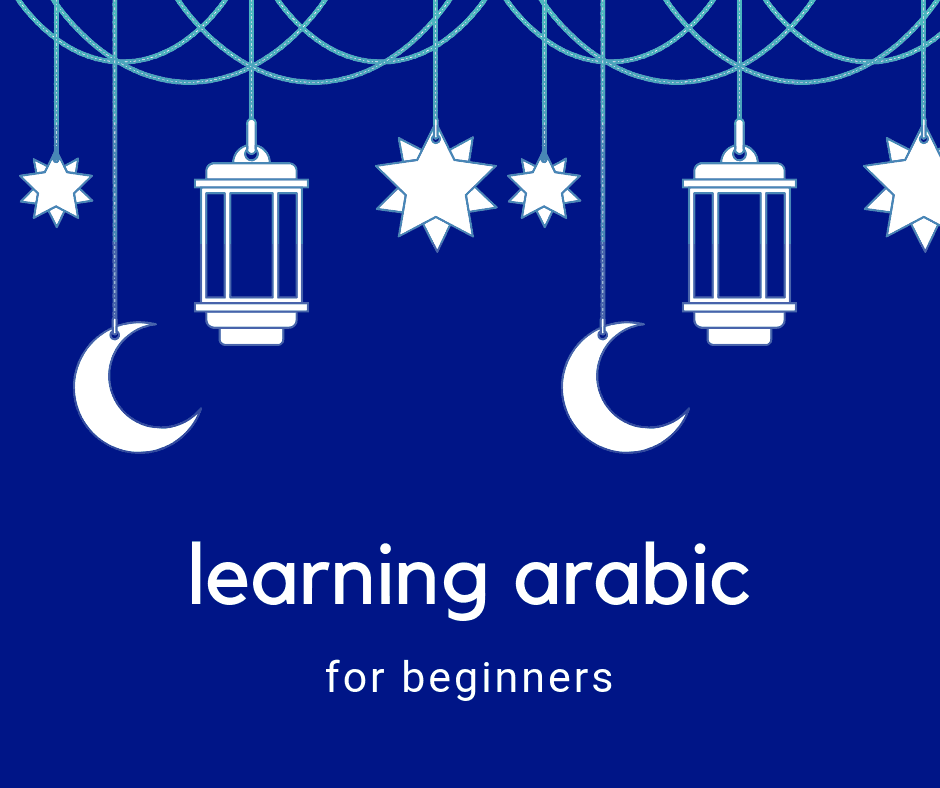 Learning Arabic for Beginners – from your phone!