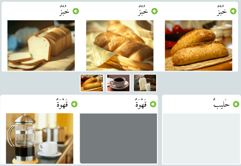 Rosetta Stone Arabic Exercises