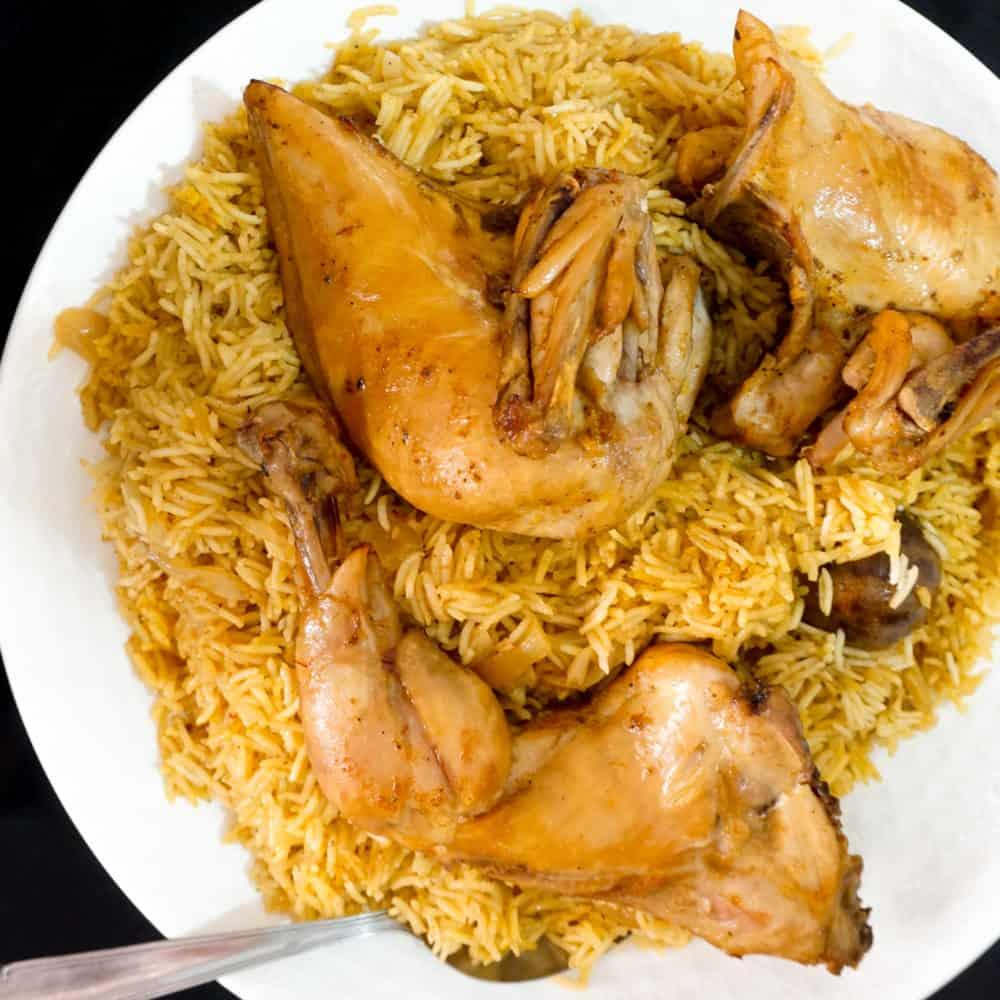 How to Make Yemeni Chicken Mandi at Home