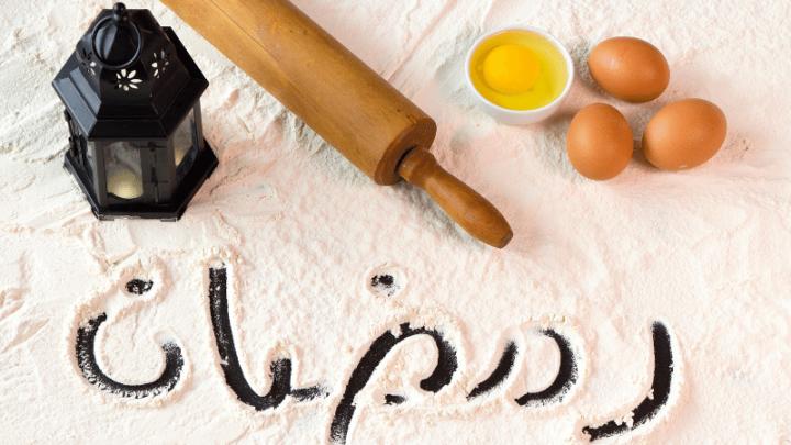 21 Ramadan Food Ideas for Busy Nights
