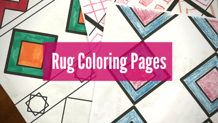 Moroccan Rugs Printable Coloring Pages